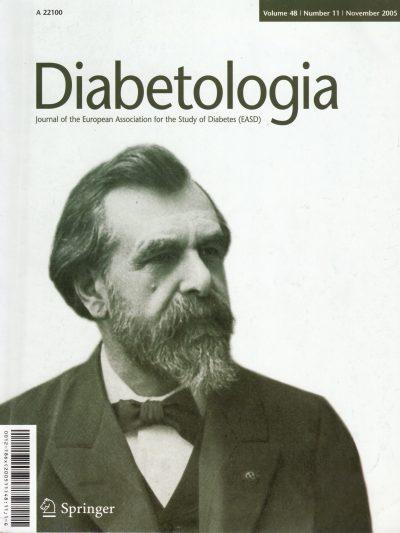 November 2005 cover